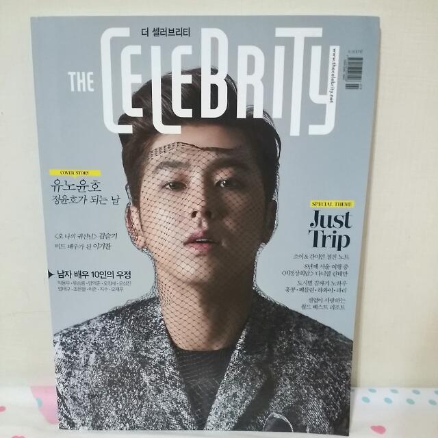 允浩  韓雜THE CELEBRITY  2015 8月號