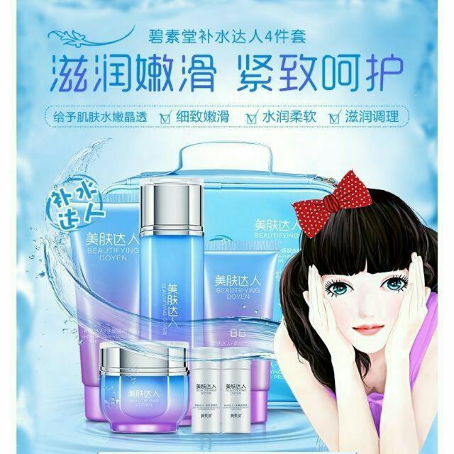 Beautifying Doyen 4pcs Hydrating Moisturizing Skin Care