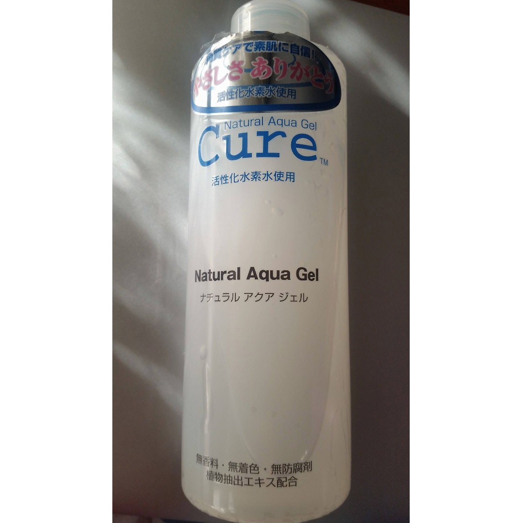 Cure Natural Aqua Gel. Japanese skincare