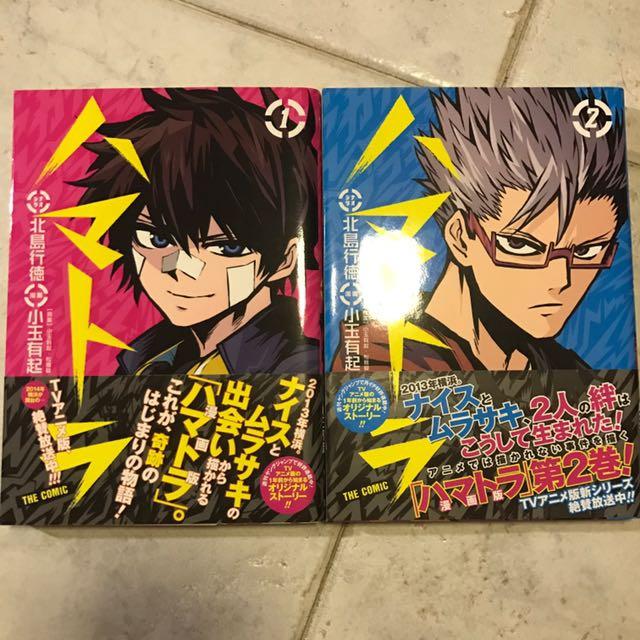 JAPAN novel Hamatora