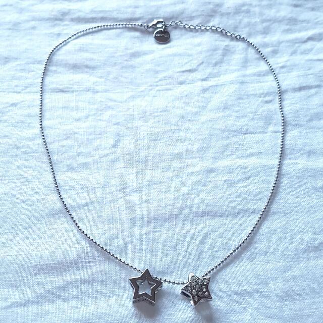 Oroton Star Pendant Necklace