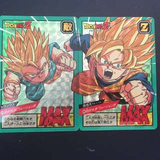 Dragon Ball Power Level 405 & 416