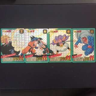 Dragon Ball Power Level  441, 452, 463 & 474