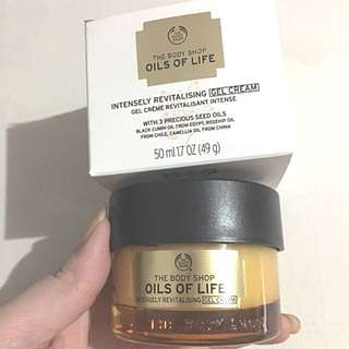 Intensely Revitalising Gel Cream