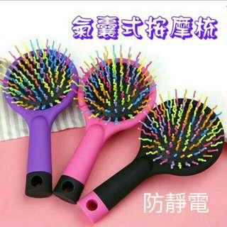 S型梳齒防靜電彩虹梳子 美髮 氣囊梳按摩梳 氣囊式 捲髮 直髮 魔法梳子帶化妝鏡
