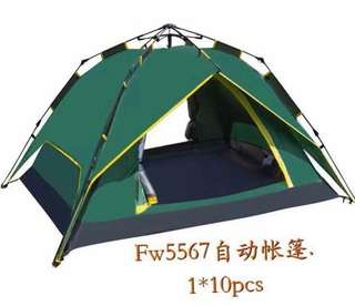 Automatic Water Resistant Double Layer Outdoor Camping Tent