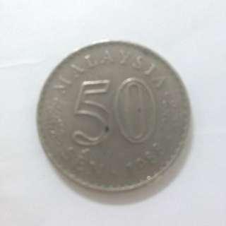 Duit Syiling 50 Sen Tahun 1988