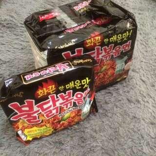 Samyang Hot Chicken Flavor Ramen Logo Halal