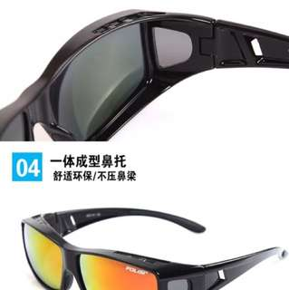 Sun Shade For Those Wearing Spectacle / Glasses