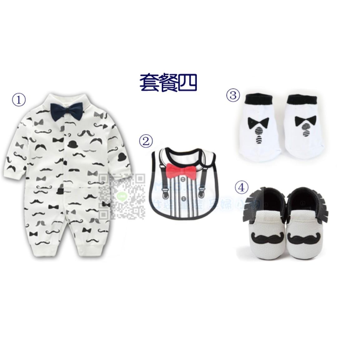 #預購童裝2館0521嬰兒童男寶寶紳士禮服滿月百日周歲禮物送禮-4件套-4