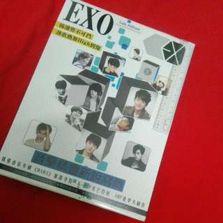 EXO Photobook <MAMA ERA>