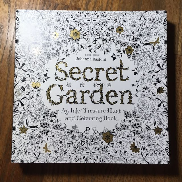 [二手]近全新 秘密花園 著色本