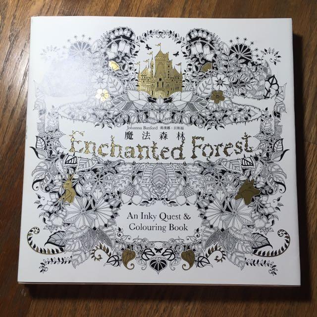 [二手]近全新 魔法森林 著色本 紓壓
