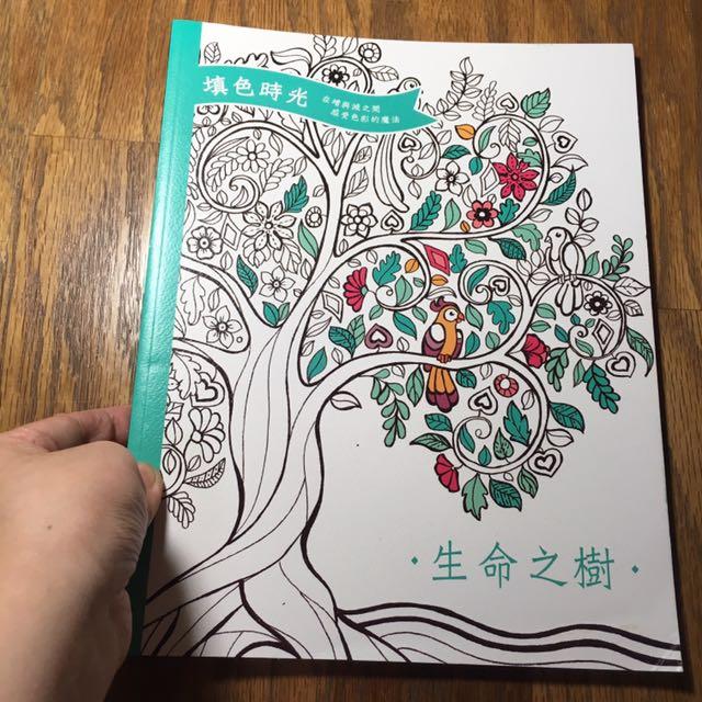 [二手]近全新 填色時光 生命之樹 紓壓 畫畫