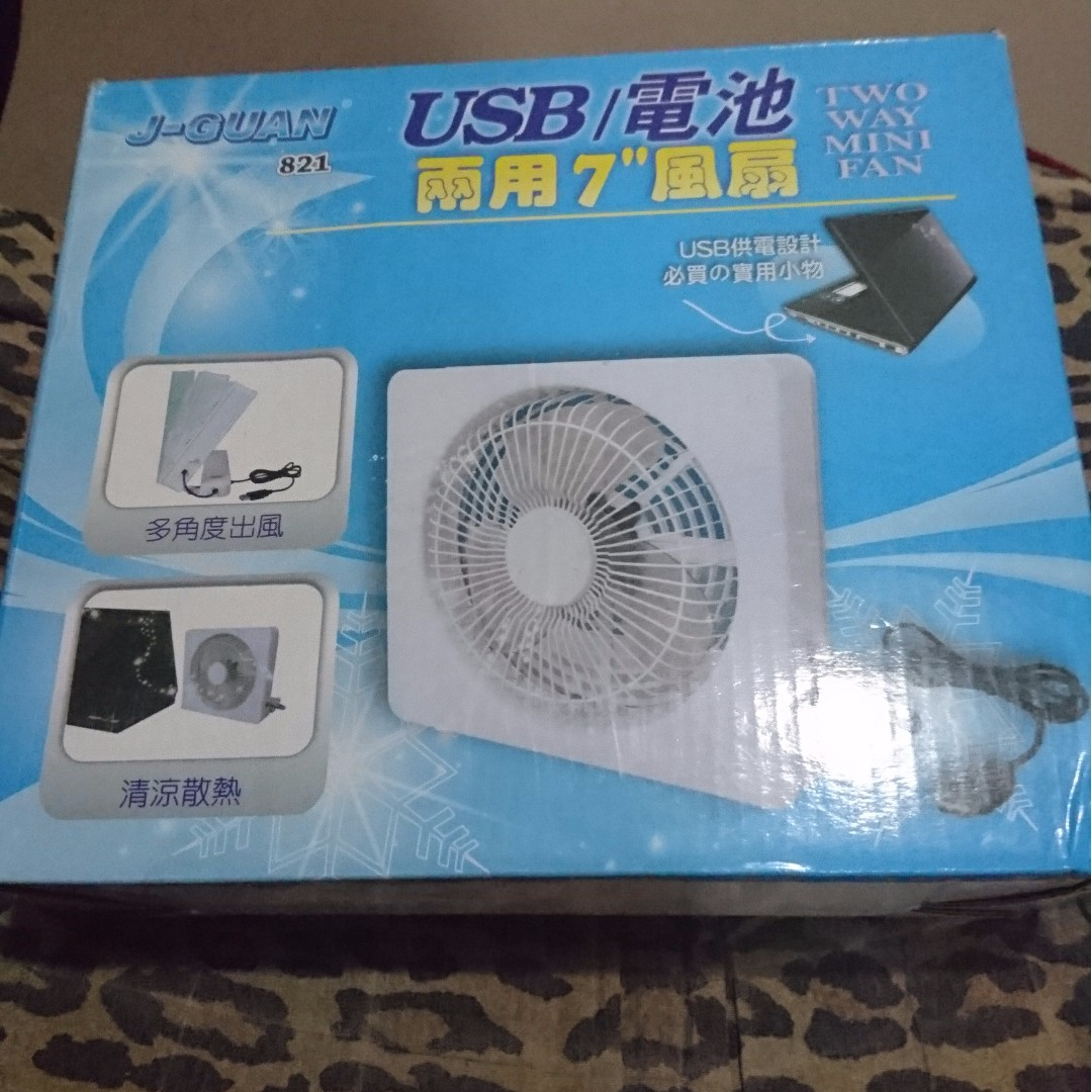 兩段式 USB電池兩用 風扇