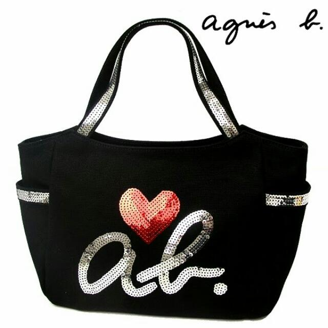 Agnes B Small Heart Sequin Bag - Limited Edition Found In Japan Only
