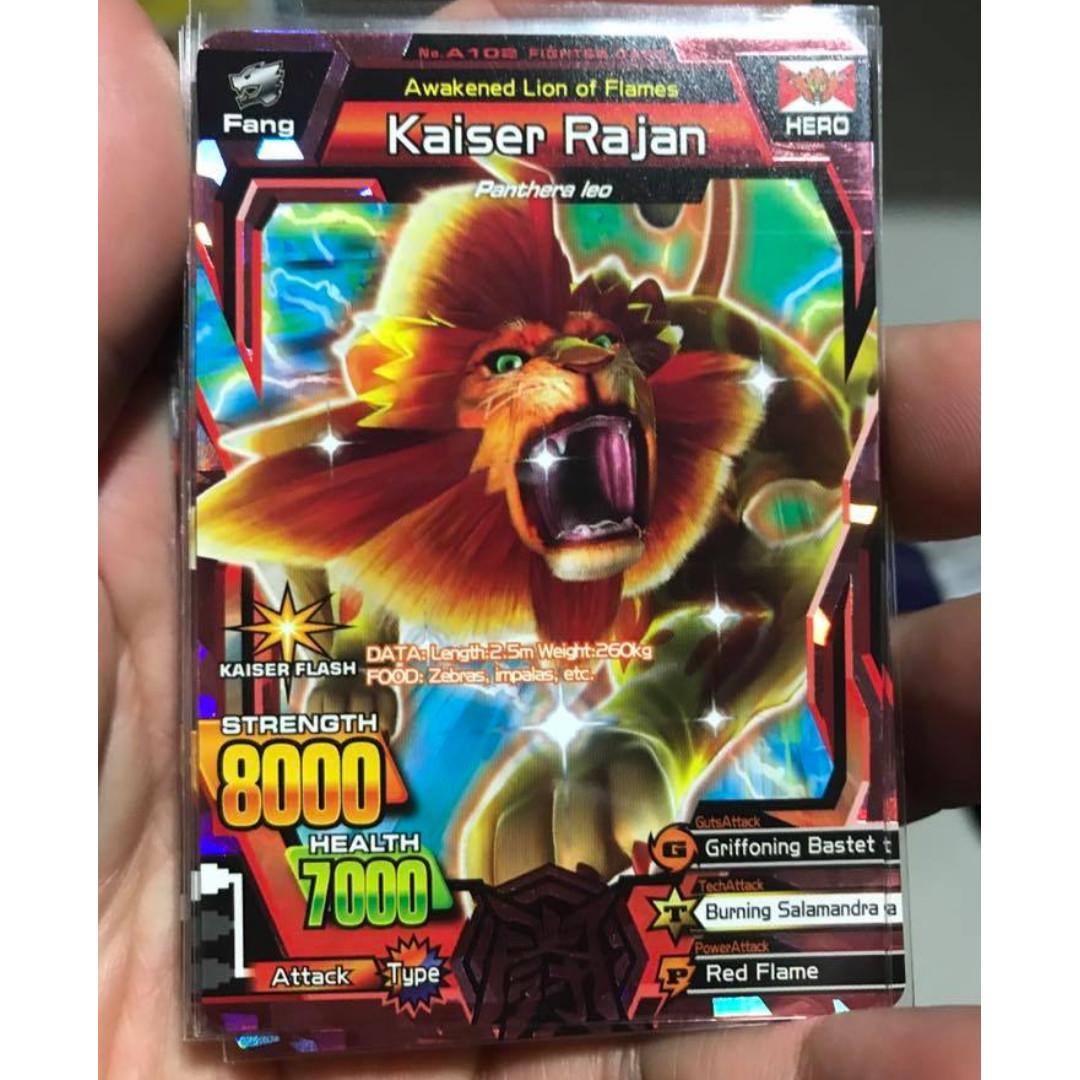 Animal Kaiser Ultra rare Animal Card - Kaiser Rajan, Toys ...