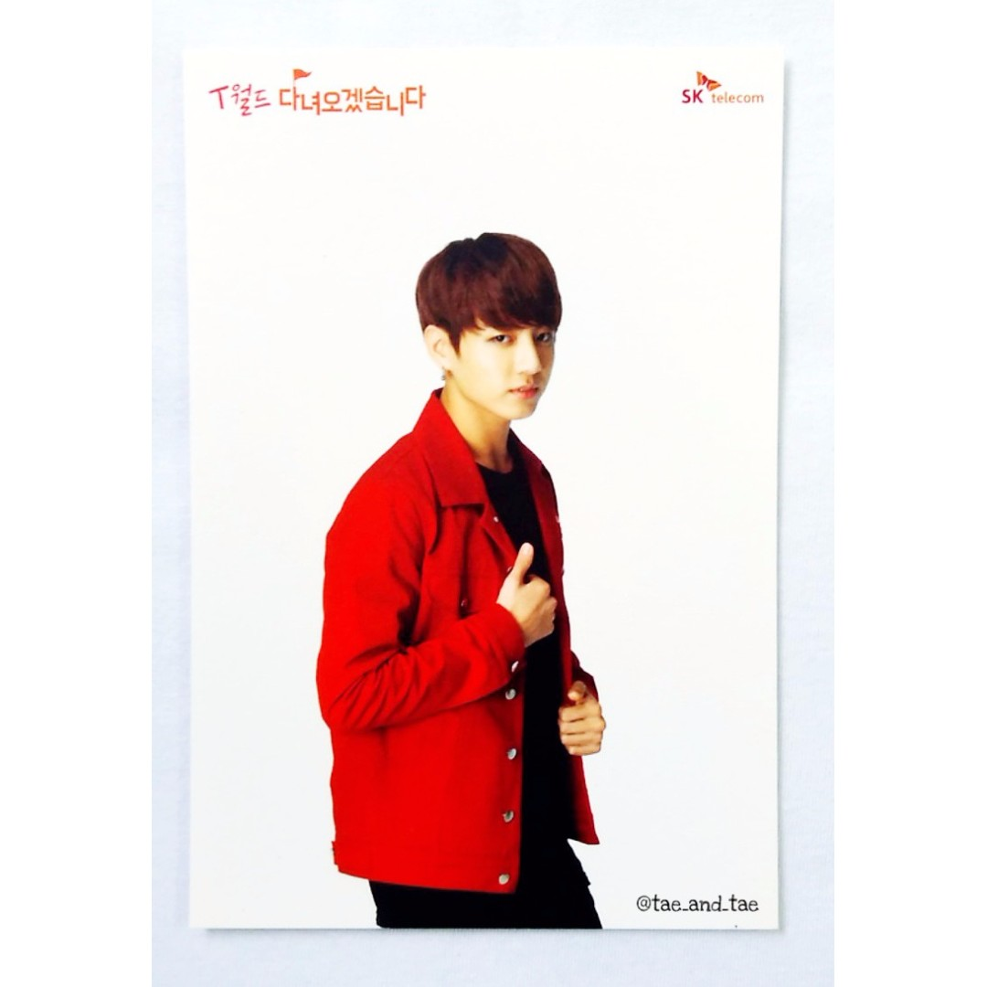 [PENDING] BTS Official SK Telecom Limited Postcards 2017 - Jung Kook