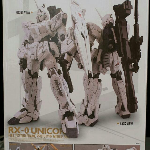 Dragon Momoko PG 1/60 Unicorn Gundam