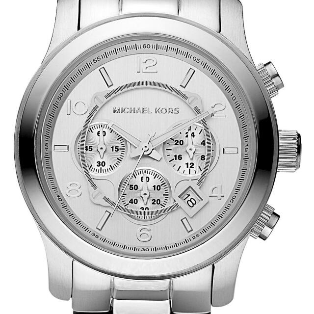 MK Silvertone Oversized Iconic Watch