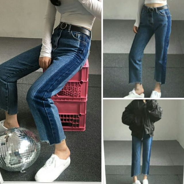 NEW! Two Tone Jeans