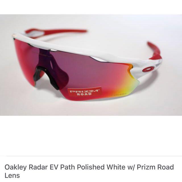 Oakley Radar Ev path Prizm road Lens Polished White