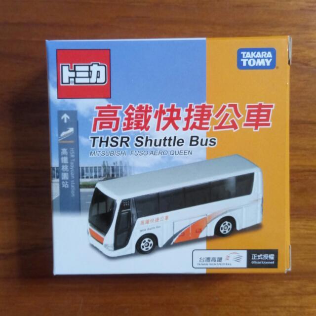 Tomica 台灣高鐵接駁巴士
