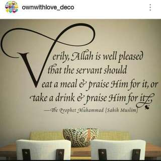 Islamic Wall Sticker For Dining Area or Kitchen