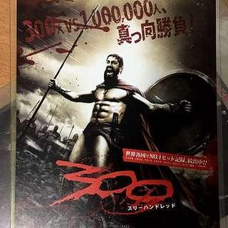 Japanese Movies Chirashi