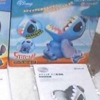 LOOKING FOR: DISNEY STITCH HUMIDIFIER