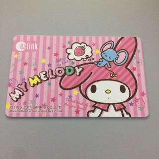 My Melody EZ Link