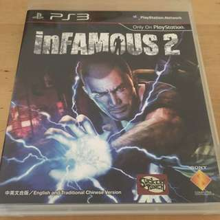 Infamous 2 For Sony PlayStation 3 PS3