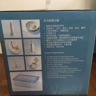 多功能攪拌機 Kuhnriko Compact Food Processors