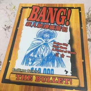 bang!桌遊擴展包