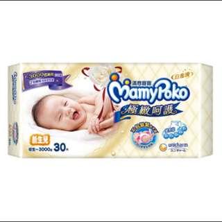 3.3/片 滿意寶寶 白金級 超特會 早產兒專用