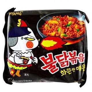 Korean Spicy Noodle (Original)