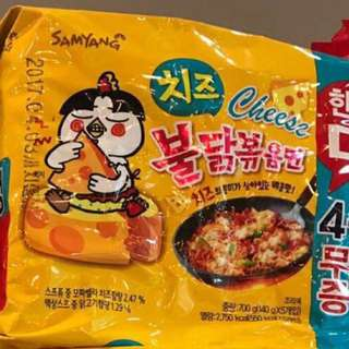 Korean Spicy Noodle (Cheese)
