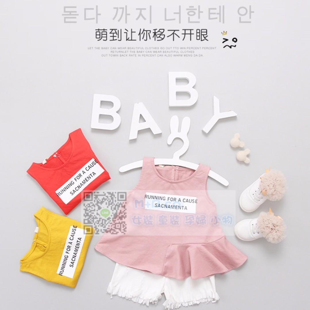 #預購童裝5館0521女寶寶韓版英文印花無袖兩件套裝