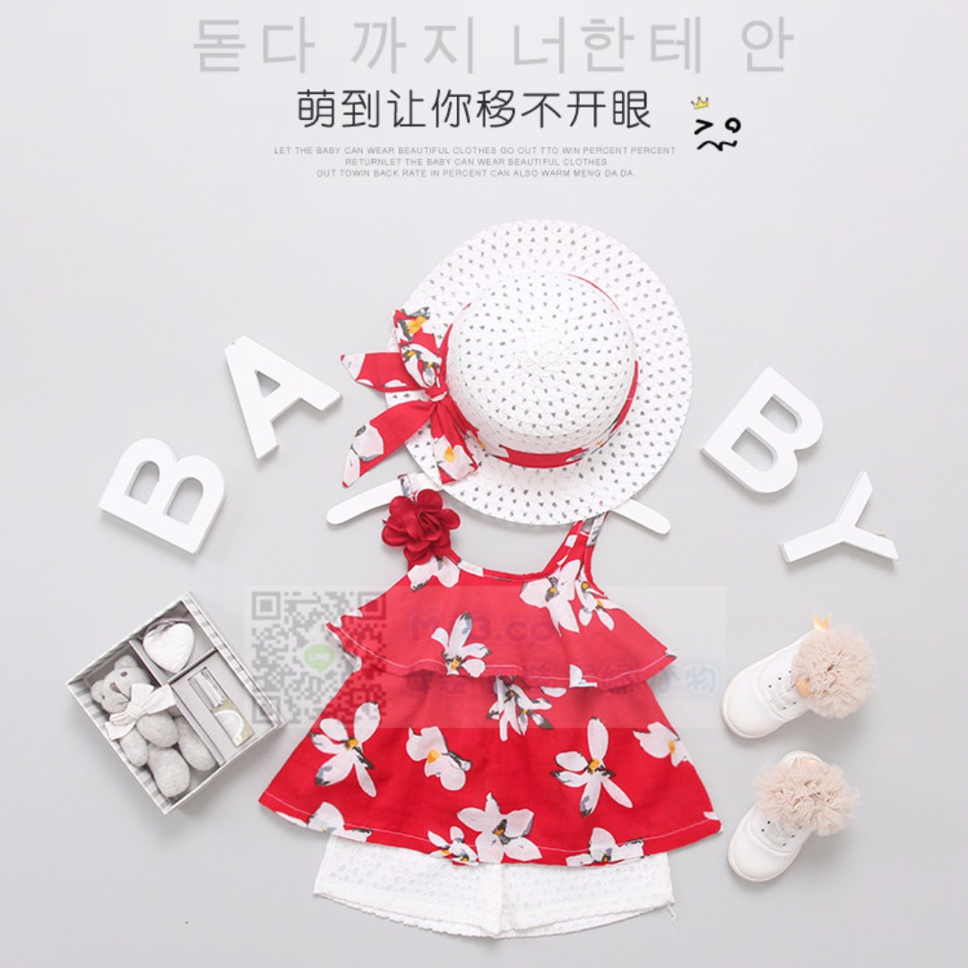 #預購童裝5館0521女寶寶韓版碎花裙+褲+帽子三件套裝