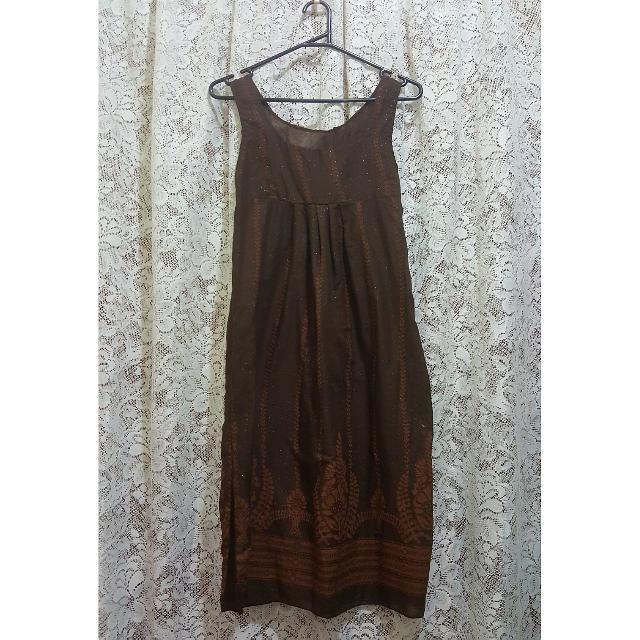 Brown Summer Dress