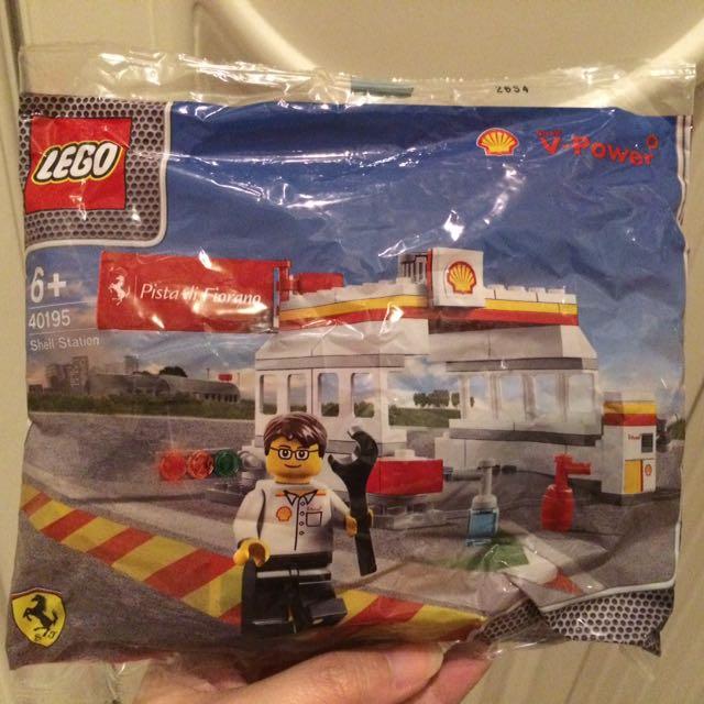 NEW: Lego Shell Station