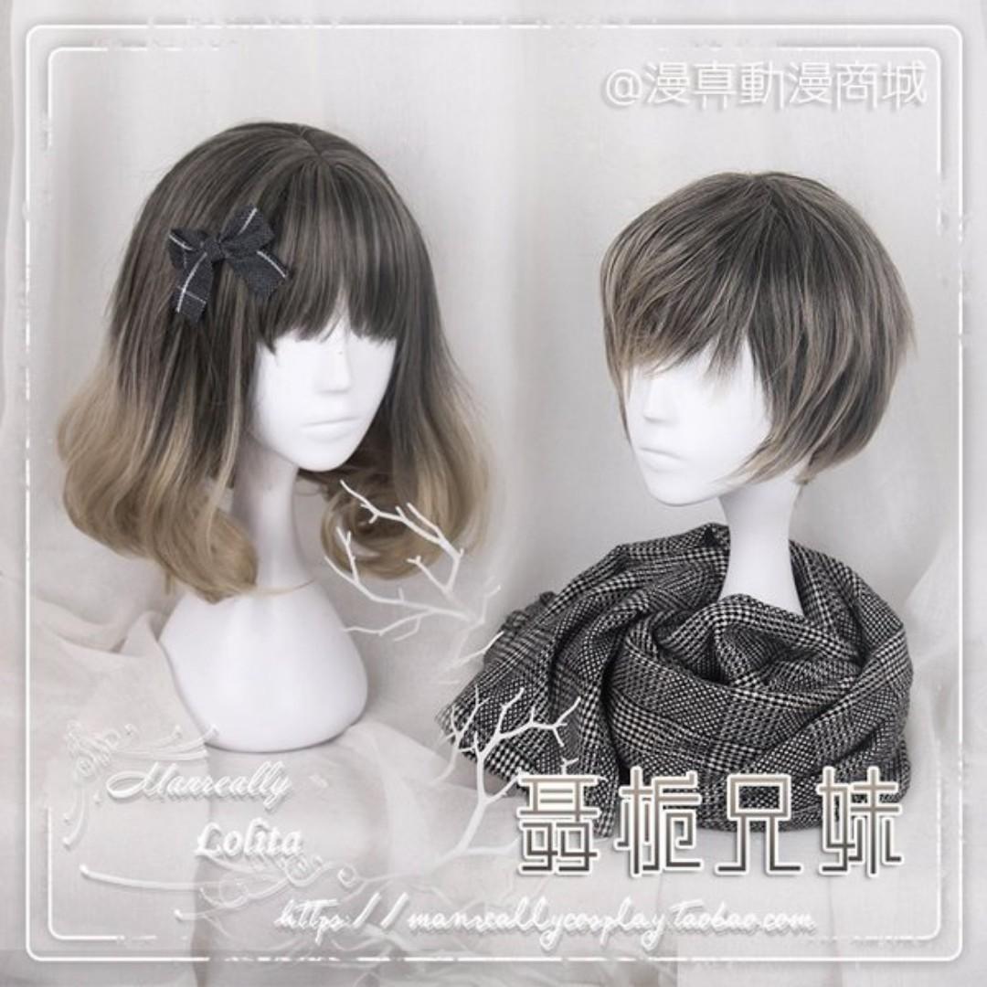 Po Harajuku Short Brown Grey Green Ombre Couple Pair Wig Bulletin