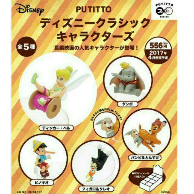 Putitto 迪士尼經典角色 小精靈 小木偶 小鹿斑比 空中盒