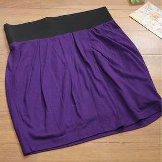 Forever 21 Drape Skirt