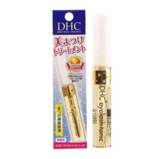 現貨))DHC睫毛修護液