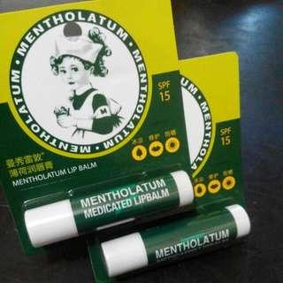 MENTHOLATUM Lip Balm
