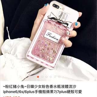 粉色香水瓶液體流沙手機殼-I Phone 7+