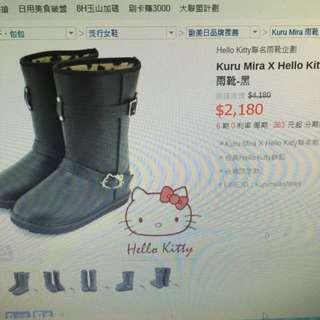 降價了~全新 Hello Kitty聯名款-金屬飾釦雪雨靴-黑色 含運費