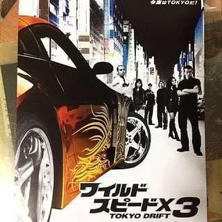 Japanese Movie Chirashi