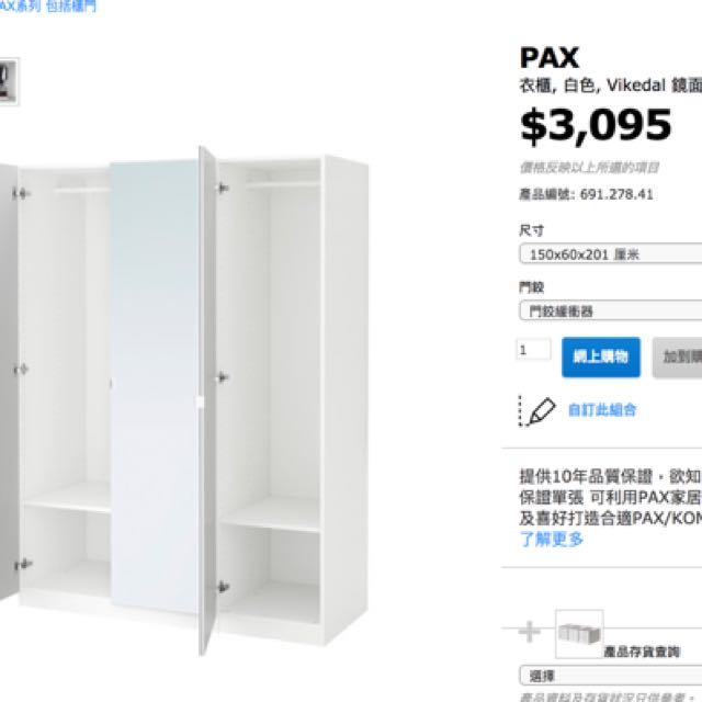 3 Doors White Wardrobe With Big Mirror!